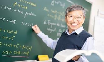 Calculus 1 & 2 - Bundle Course
